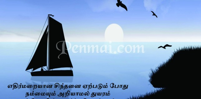 tamil motivational quotes tamilcube holidays oo