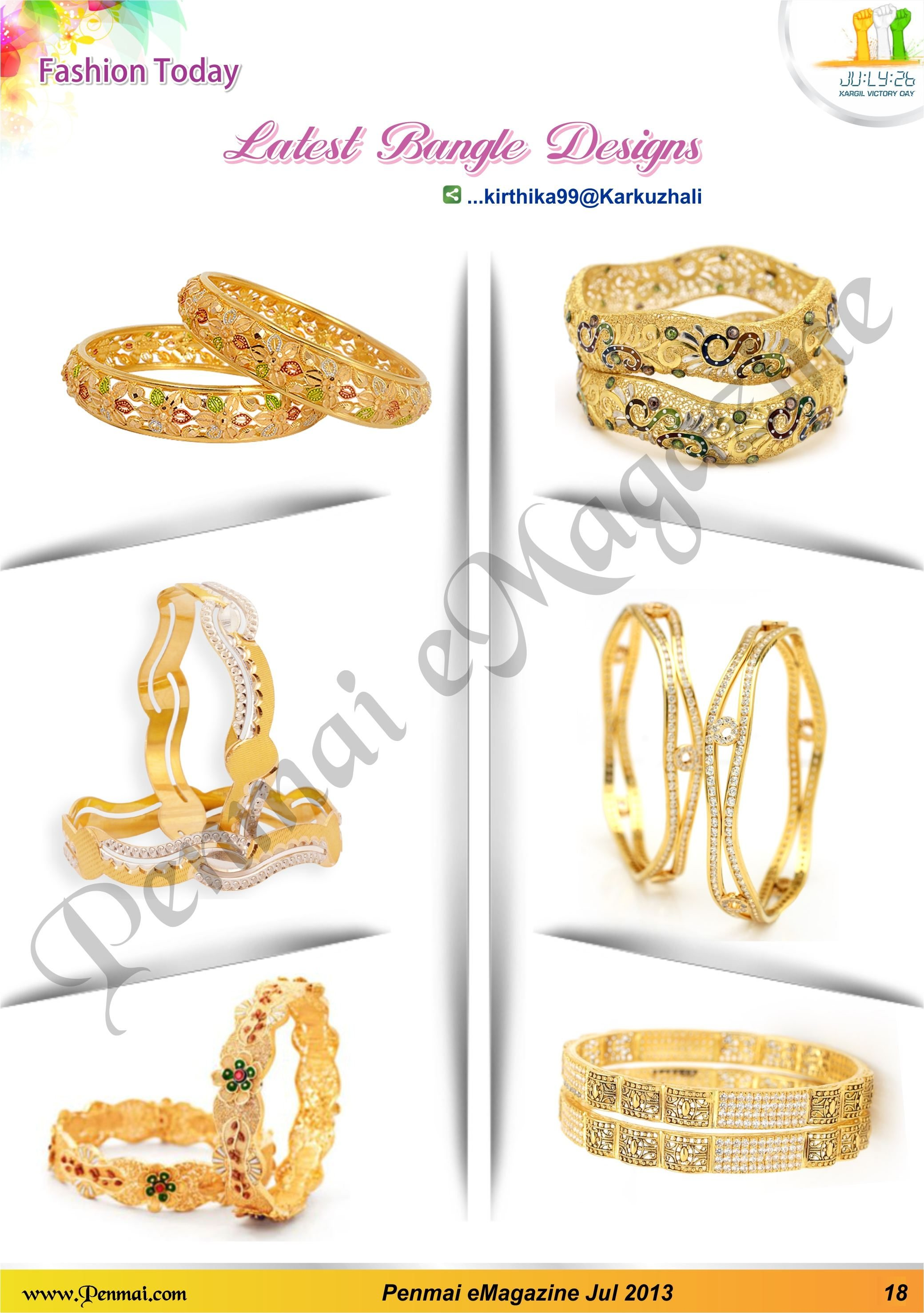Name:  18-Penmai_July_emagazine-latest-bangle-designs.jpg