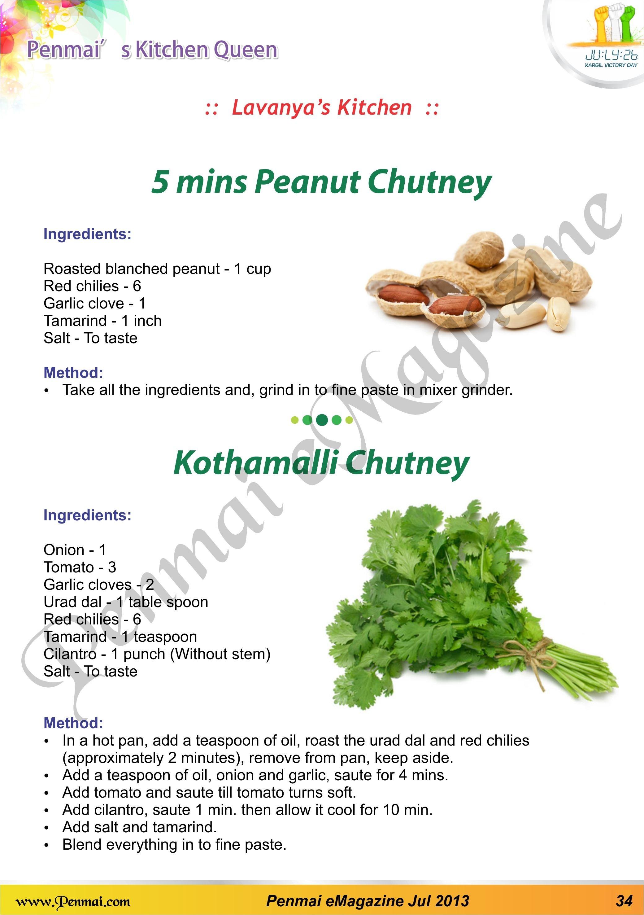 Name:  34-Penmai_July_emagazine-5-mins-peanut-chutney-kothamalli-chutney.jpg Views: 681 Size:  492.7 KB
