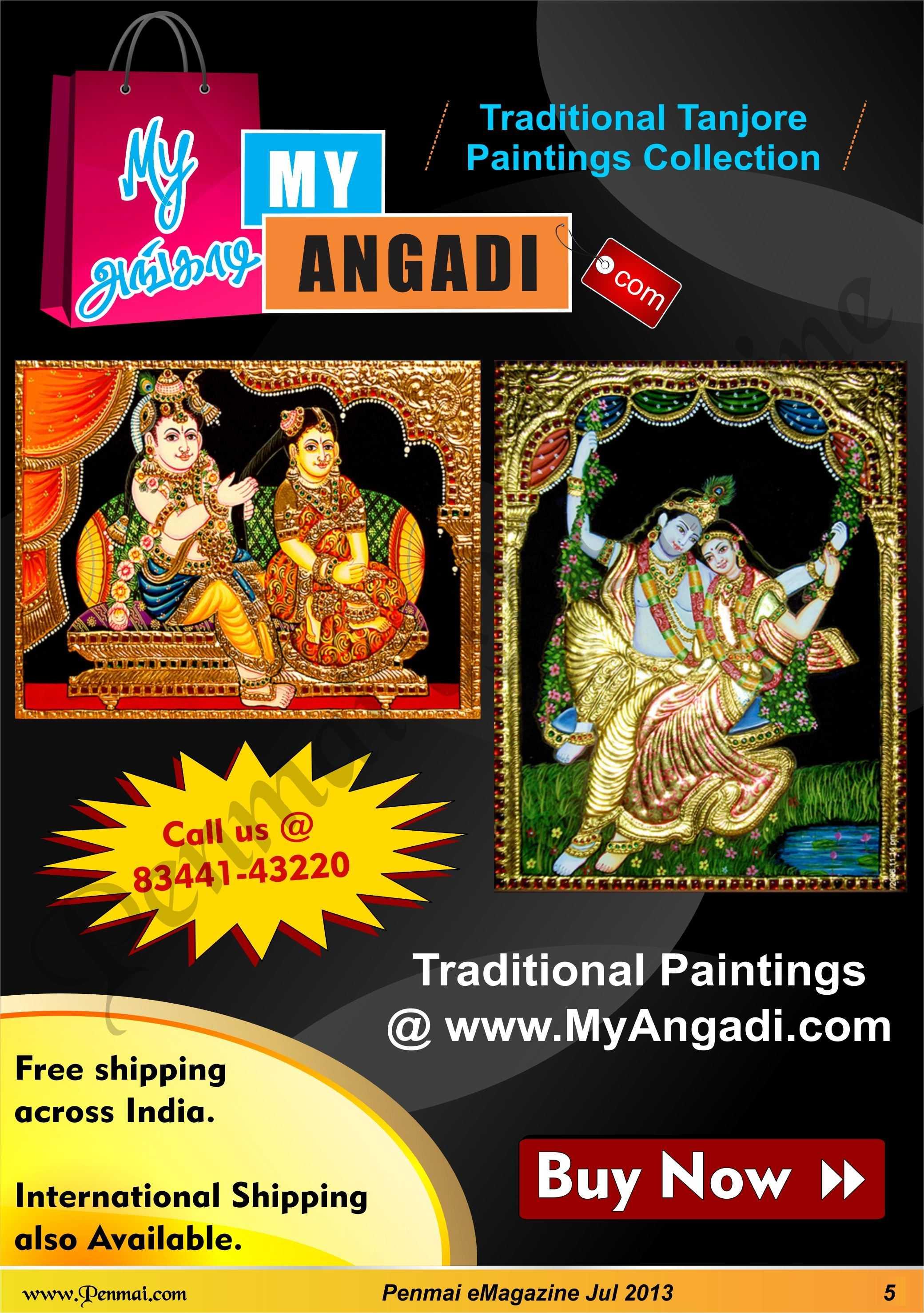 Name:  5-penmai-july-emagazine-myangadi-ad.jpg Views: 1129 Size:  494.8 KB
