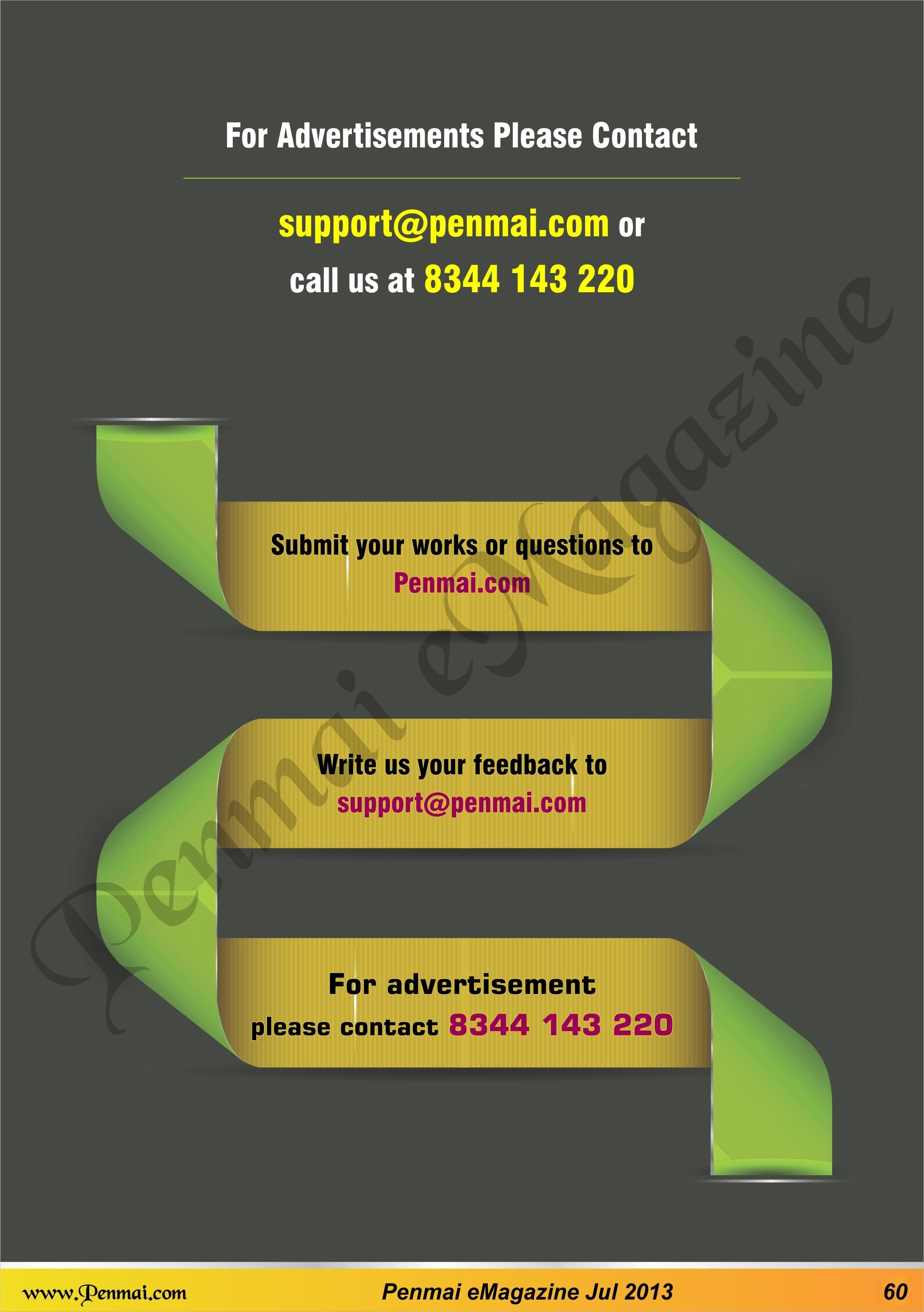 Name:  60-Penmai_July_emagazine-for-advertisements.jpg Views: 108 Size:  496.0 KB