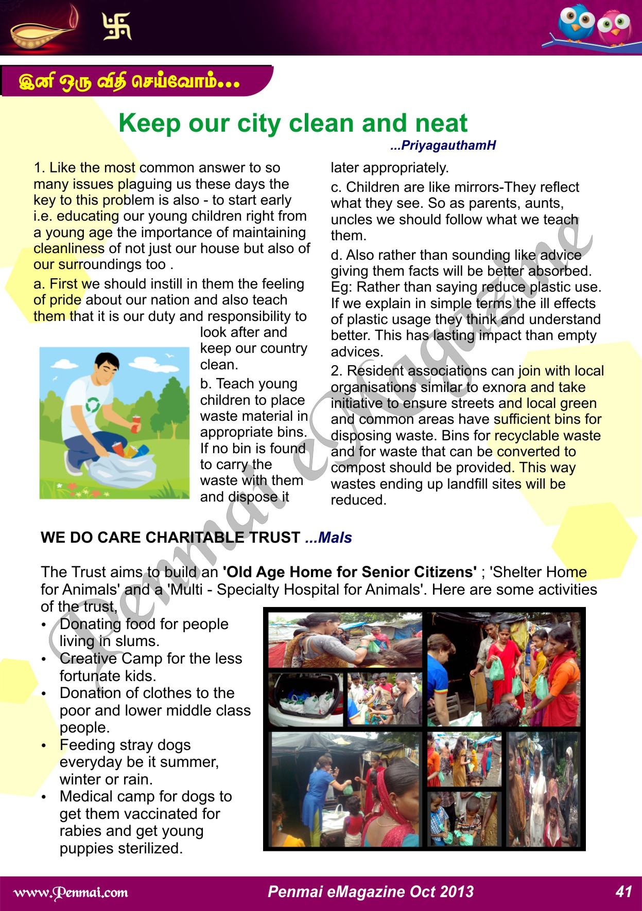Name:  Patch_Penmai eMagazine Oct 2013-41.jpg
