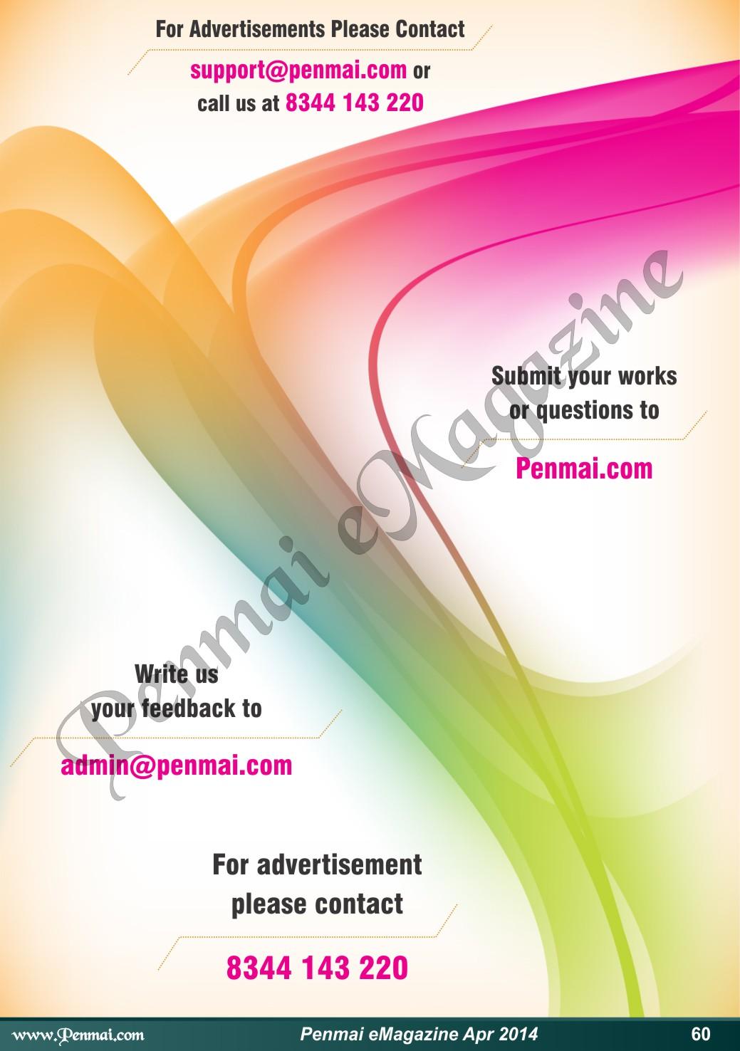 Name:  Penmai eMagazine April 2014-60.jpg Views: 68 Size:  182.3 KB
