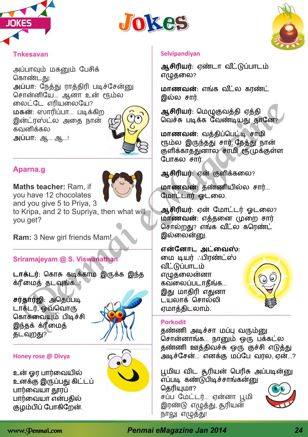 Name:  Penmai eMagazine Jan 2014-24.jpg Views: 938 Size:  387.6 KB