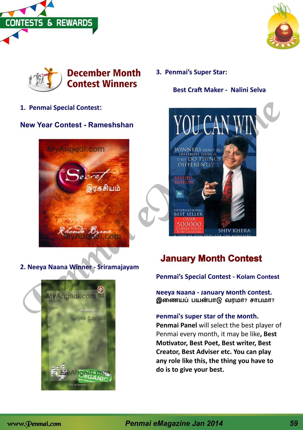 Name:  Penmai eMagazine Jan 2014-59.jpg Views: 161 Size:  268.6 KB