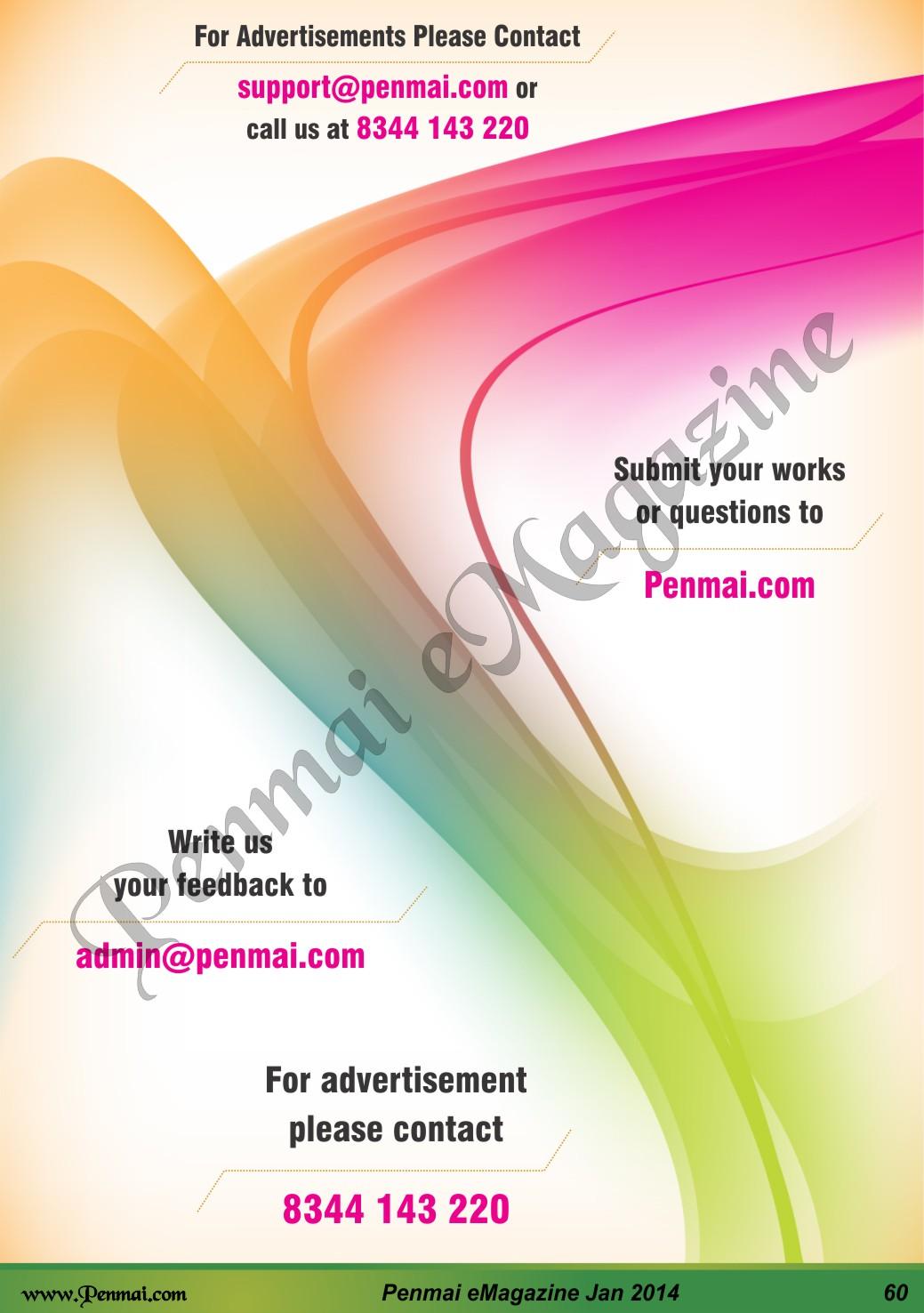 Name:  Penmai eMagazine Jan 2014-60.jpg Views: 160 Size:  181.9 KB