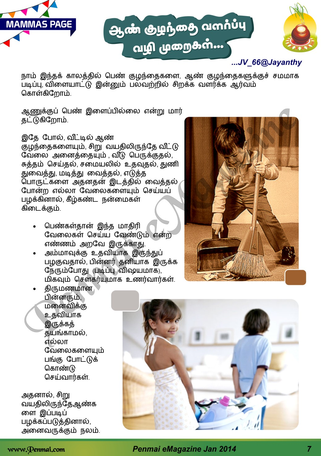 Name:  Penmai eMagazine Jan 2014-7.jpg Views: 1119 Size:  354.0 KB
