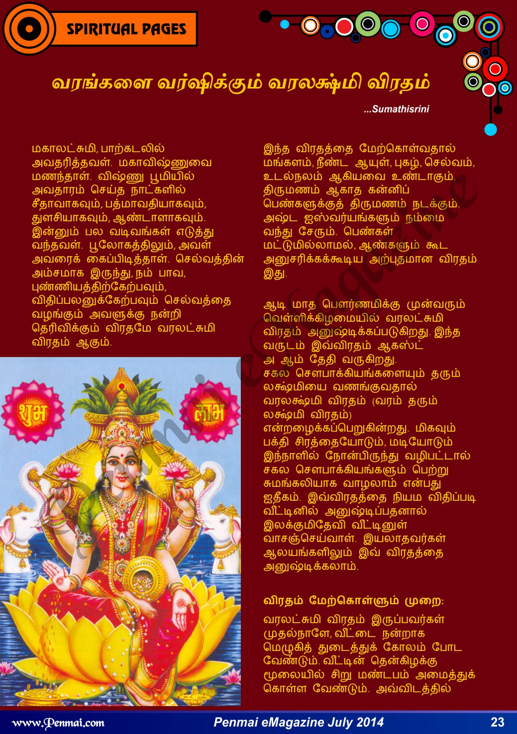 Name:  Penmai eMagazine July 2014-23.jpg Views: 287 Size:  501.2 KB