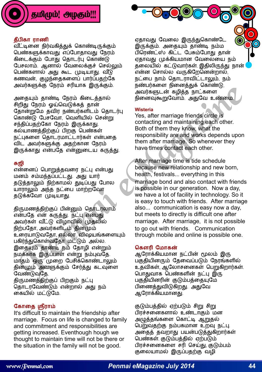 Name:  Penmai eMagazine July 2014-44.jpg Views: 260 Size:  532.9 KB