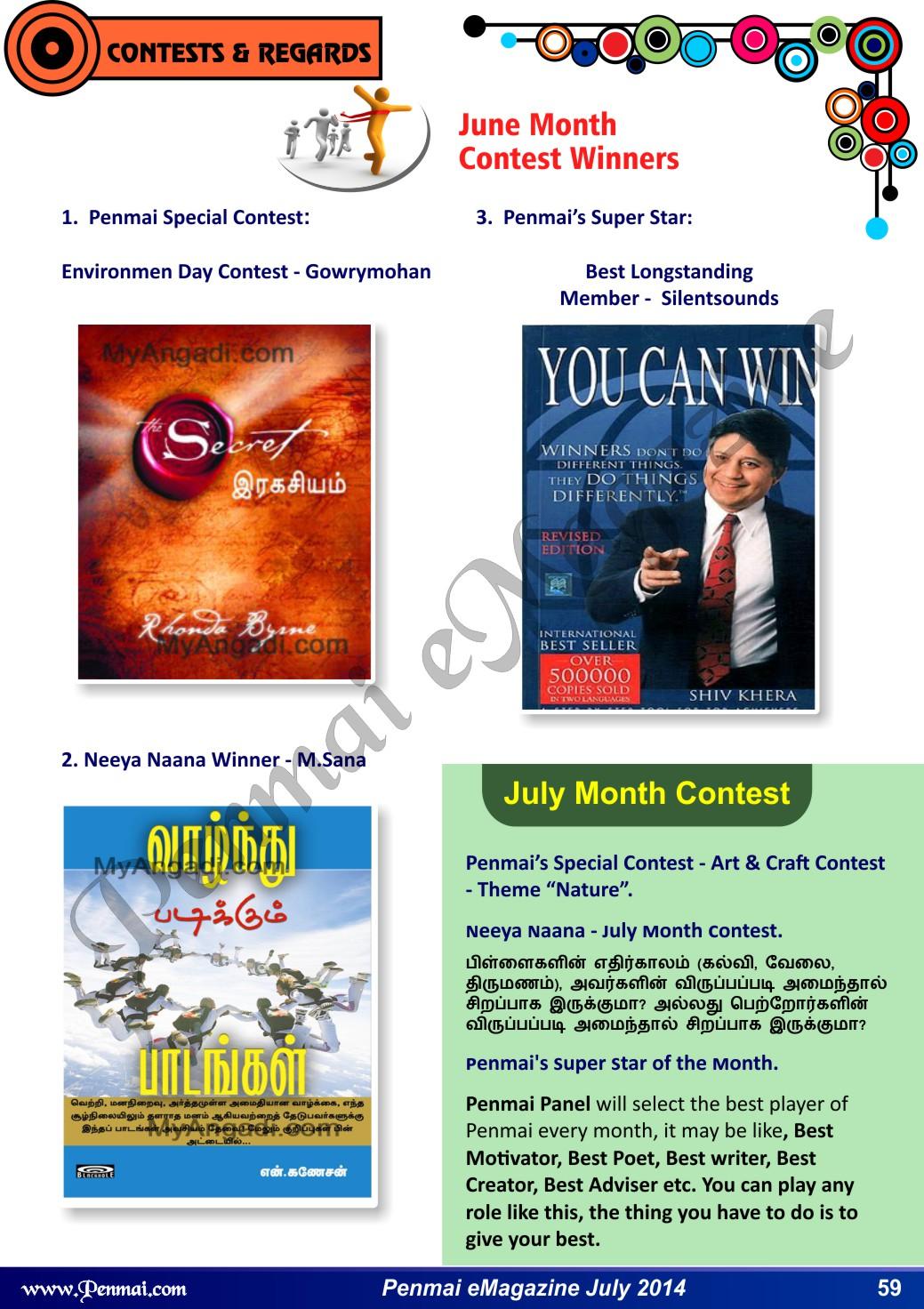 Name:  Penmai eMagazine July 2014-59.jpg Views: 57 Size:  361.5 KB