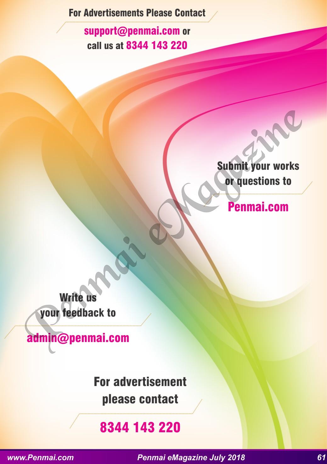 Penmai eMagazine July 2018-61.jpg