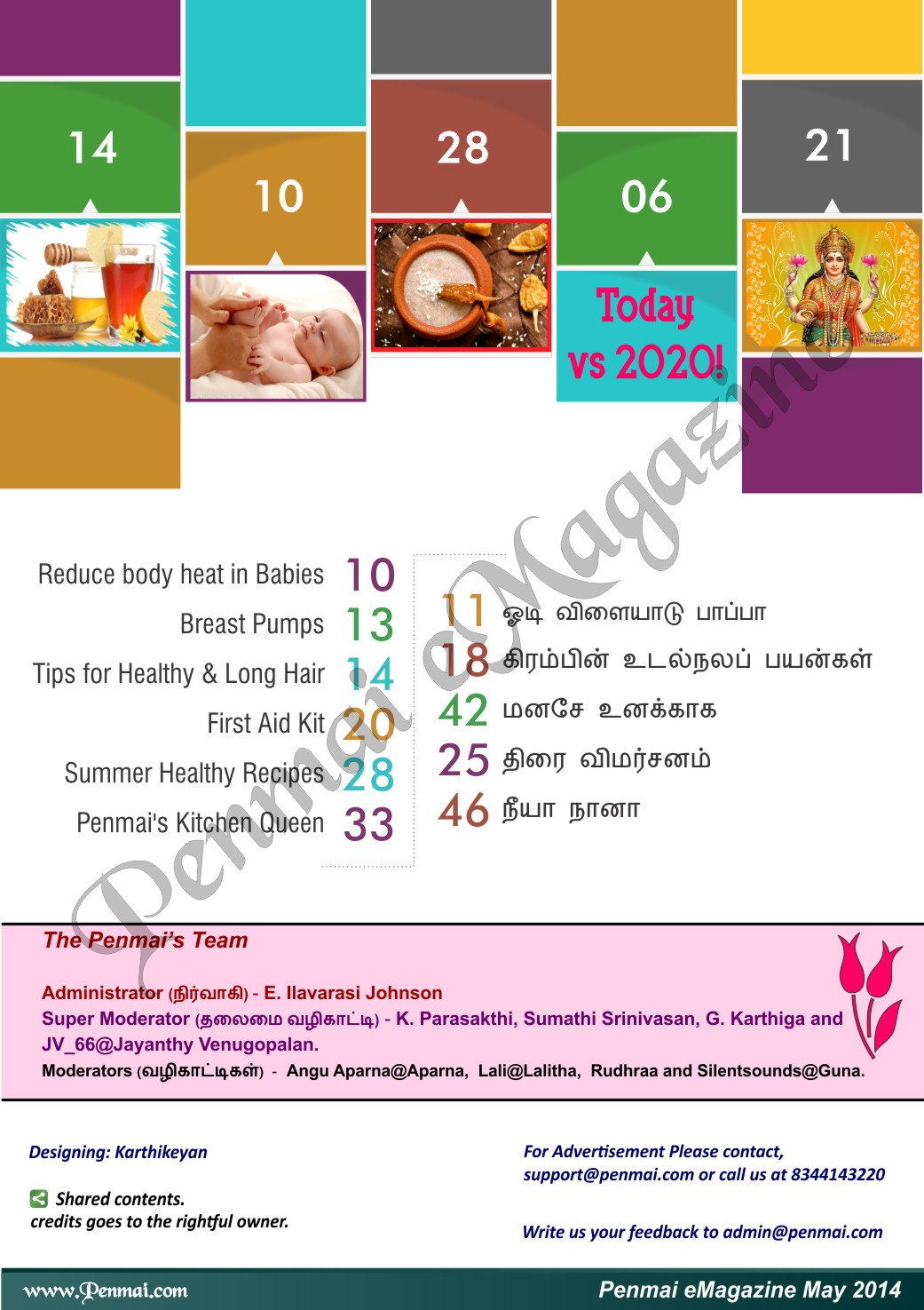 Name:  Penmai eMagazine May 2014-4.jpg
