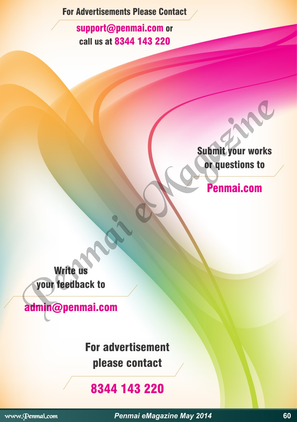 Name:  Penmai eMagazine May 2014-60.jpg Views: 159 Size:  181.9 KB