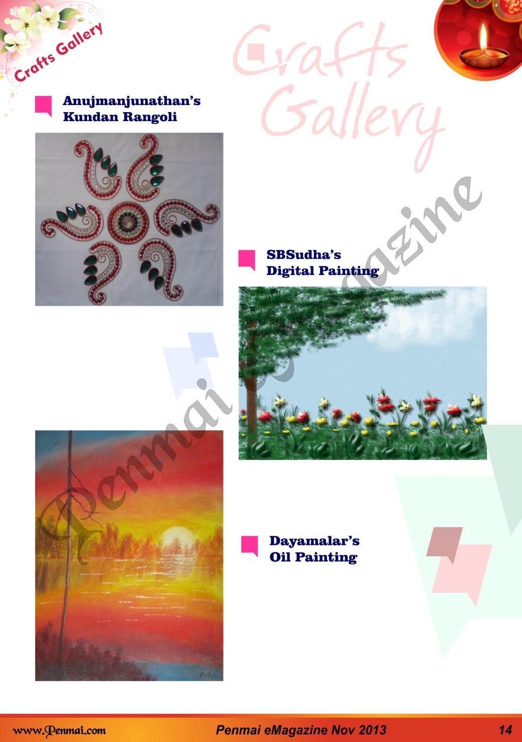 Name:  Penmai eMagazine Nov_2013-14.jpg Views: 320 Size:  231.7 KB
