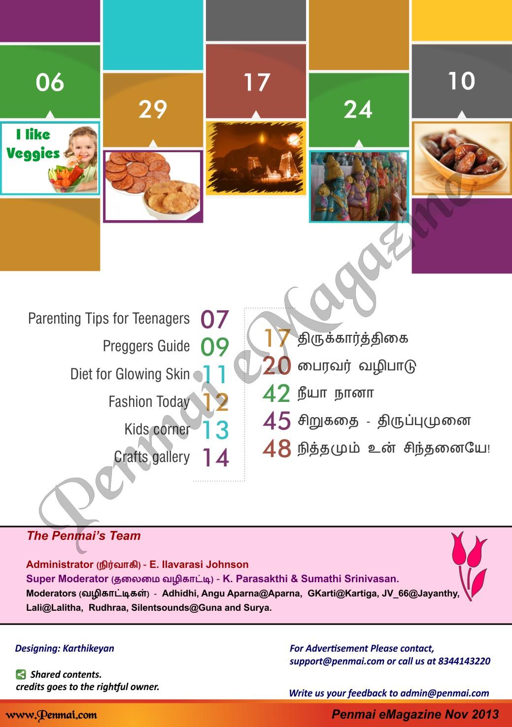 Name:  Penmai eMagazine Nov_2013-3.jpg Views: 397 Size:  262.9 KB