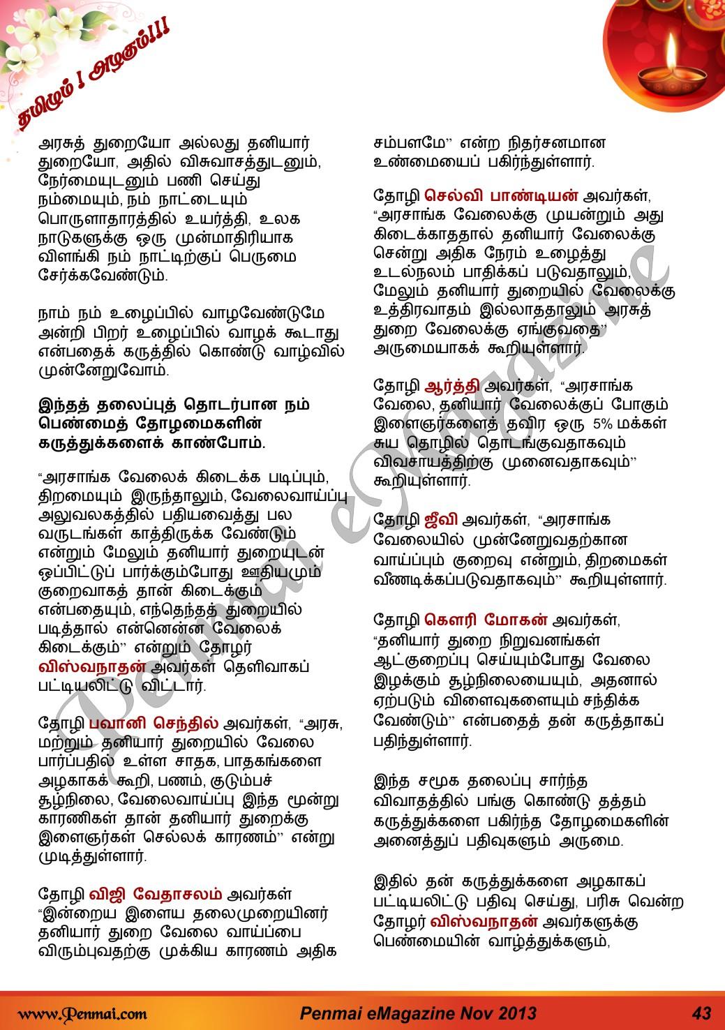 Name:  Penmai eMagazine Nov_2013-43.jpg Views: 286 Size:  470.7 KB