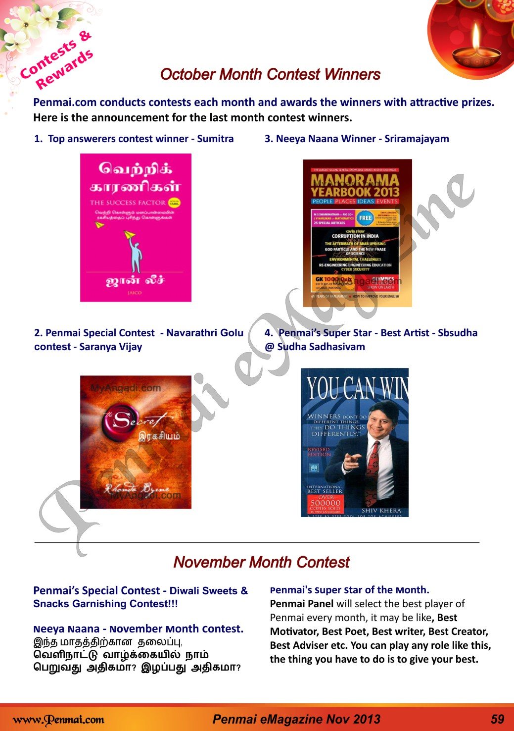 Name:  Penmai eMagazine Nov_2013-59.jpg Views: 62 Size:  304.6 KB