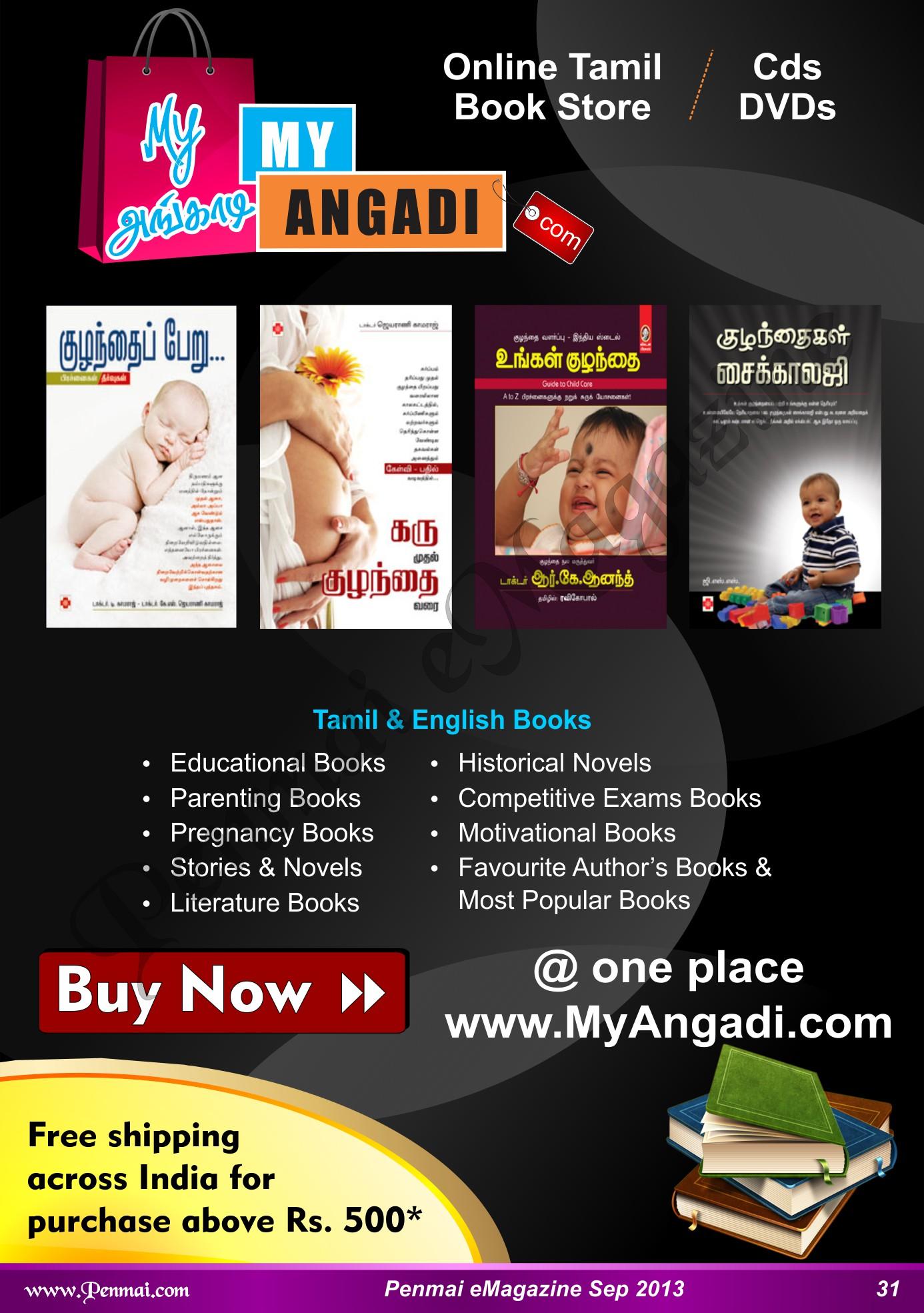 Name:  Penmai eMagazine September 2013-31.jpg Views: 261 Size:  405.7 KB