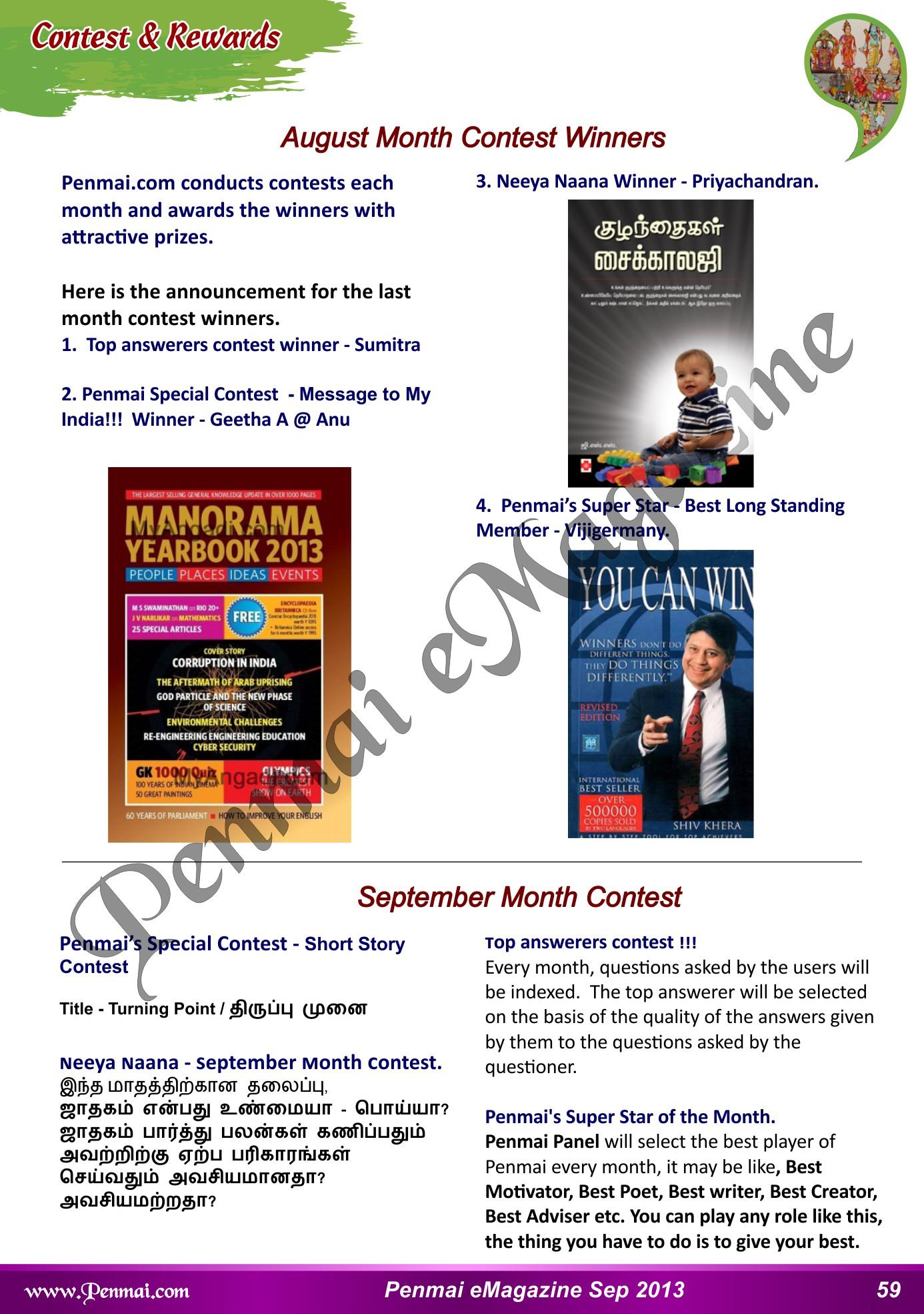 Name:  Penmai eMagazine September 2013-59.jpg Views: 76 Size:  464.1 KB