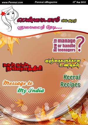 Name:  Penmai-eMagazine-September-2013.jpg Views: 700 Size:  56.6 KB